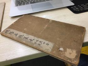 祁阳石鼓文篆文,清晚期乌金拓,拓工一流,开本26×14.5厘米,5开10面一册全,原装旧裱品相非常好。