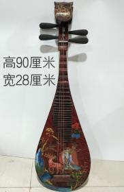 旧藏木胎漆器琵琶【Q14】,能正常使用,做工精细,声音清晰,适用性极高,尺寸如图,