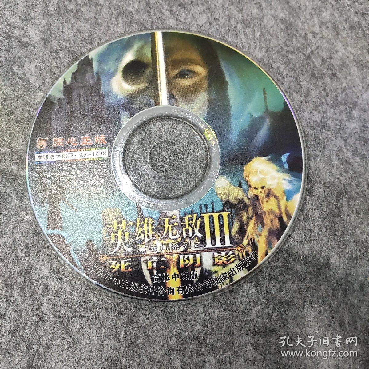 【游戏】魔法门系列之英雄无敌III死亡阴影(1CD)裸盘