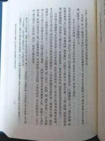 【赠藏书票一枚】唐长孺文集(全八册)