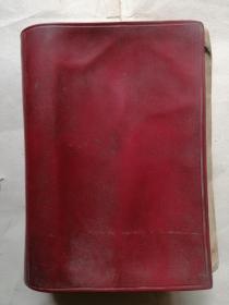 毛泽东选集(一卷本,盖开封市服装棉织工业公司革命委员会章)1967年11改横排袖珍本,1968年12月河南第一新华印刷厂第1次印刷