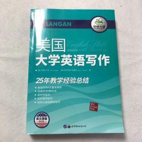 美国大学英语写作 英文原版第九版教材 兰甘Langan 华研外语 适合专四专八雅思托福SAT G