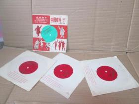 中国唱片革命现代京剧【龙江颂】共八面一套