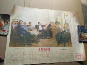 1980年年画—------—毛主席和老帅们在一起