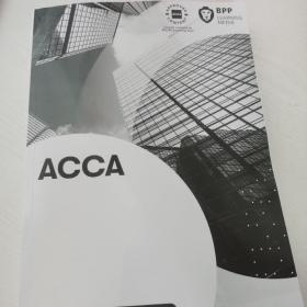 ACCA F1 BPP教材