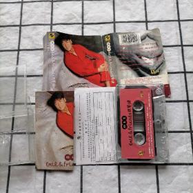 磁带:朋友 周华健