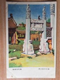 """日本军事邮便明信片 绘画版""""南支寺院门"""" 现货包挂刷"""