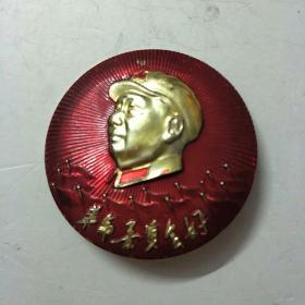 毛主席像章,革命委员会好,毛主席万岁,成都市革命委员会成立纪念