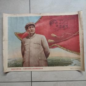 马克思列宁主义一一毛泽东思想的光辉照耀着新中国(4开)