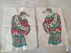 凤翔木版年画一对,吉祥如意,天官赐福,8开,80年代