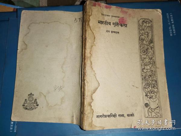 民国缅泰文 图书一册   [吴哥窟 佛像/佛塔/雕塑图片63页]