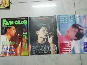 FAN CLUB 18 (附别册2本) 刘德华演唱会小画册 . 1993挂历