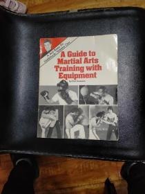 截拳道:武术器械训练指南
