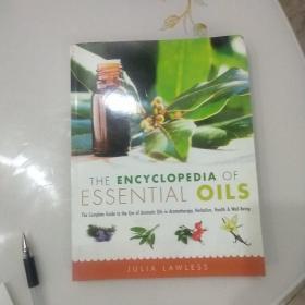 精油-芳香类化合物在芳香疗法中的应用(英文原版)