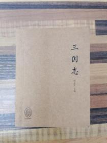 EFA423618 三国志【一版一印】