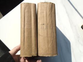 辞源 丁种 二册全(32开精装,2本,民国四年十月出版,十七年二月二十四版。下册缺扉页,上册缺扉页和说略1-2,页,封底封面修补过,内页正文完整。原版正版老书。馆藏 详见书影)放在地下室