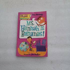 My Weird School #4: Ms. Hannah Is Bananas!  疯狂学校#4:汉娜女士真糊涂!