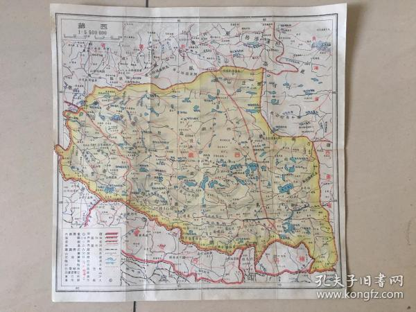 民国时期《西藏》地图