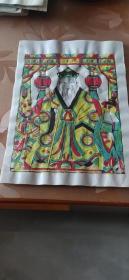 凤翔木版年画,戍巳宫,大32开,80年代