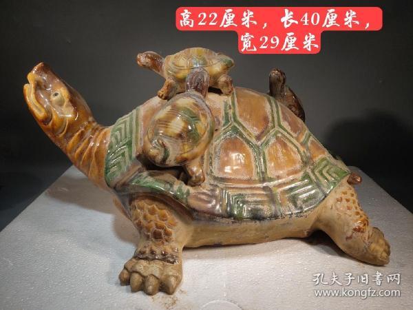 出土唐三彩母子龟,器型规整,施釉均匀,造型优美独特,成色如图!