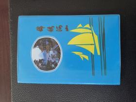 七、八十年代北京制本厂生产的日记本4本