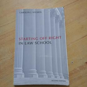 Starting Off Right in Law School 从法学院开始