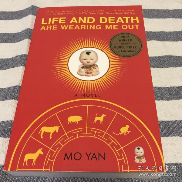 Life and Death are Wearing Me Out 生死疲劳 英文原版