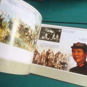 毛泽东诞辰120周年纪念