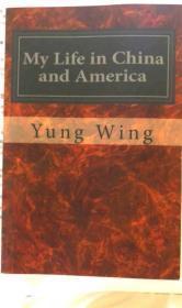 英文原版  My Life In China And America