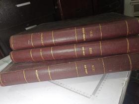 民国时期1926 1931 1932年法国杂志/画报/期刊《lillustration》  3本合售了