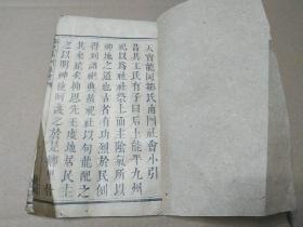 邹氏南门社会 龙冈 祭拜社官 比族谱更珍贵