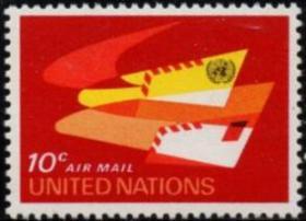联合国邮票E:1969年航空邮件,新