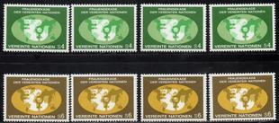 联合国邮票E,1980年国际妇女年,世界地图、和平鸽,新,一枚价