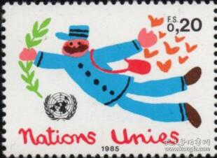 联合国邮票D,1985年邮政,邮递员,一枚价