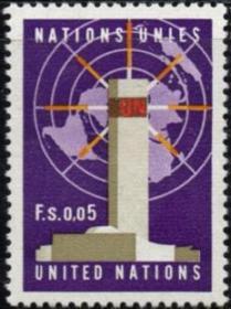 联合国邮票D,1967年纽约总部和世界地图,一枚价