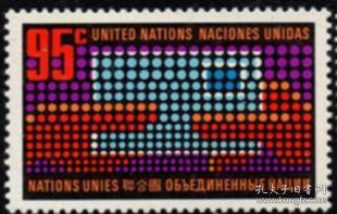 联合国邮票B,1972年通信,文字改变了手