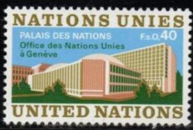 联合国邮票D,1972年日内瓦总部大厦,一枚价