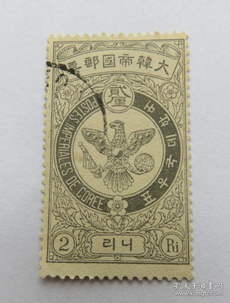 大韩帝国邮票1903年发行--八卦展鹰图--面值贰厘邮票-信销票