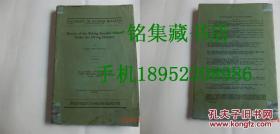 【现货 包邮】《清朝皇家园林史》1934年初版 大量圆明园和颐和园旧影及铜版画  History of the Peking Summer Palaces Under the Ch'ing