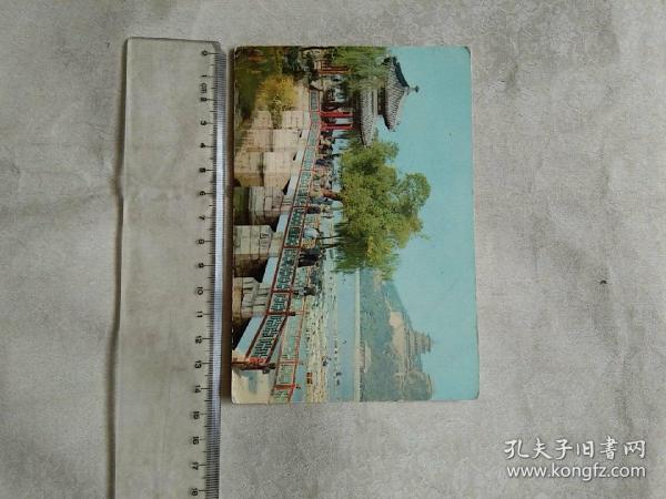 中国人民邮政明信片 颐和园知春亭