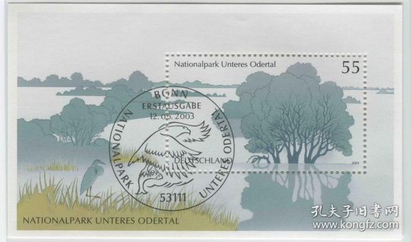 德国邮票 2003年 下奥得河流域国家公园 小型张盖销