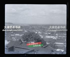 民国原版银盐照片底片一张,民国早期浙江杭州上城区城市全景,远处是西湖和保俶塔。(角度偏东些)