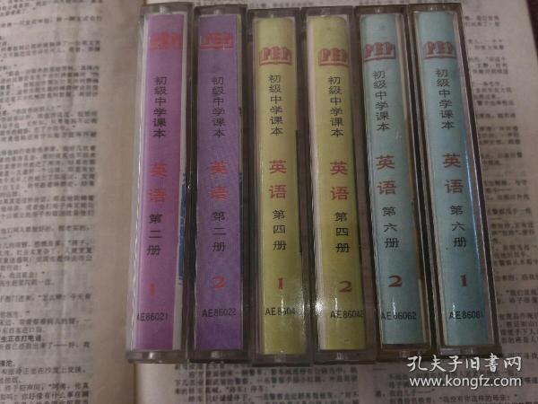 磁带 初级中学课本 英语第二册1.2第四册1.2第六册1.2