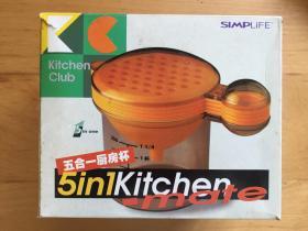 五合一榨汁器 婴幼儿手动研磨机带量杯刻度 水果压汁器厨房宝贝  (企业定制)