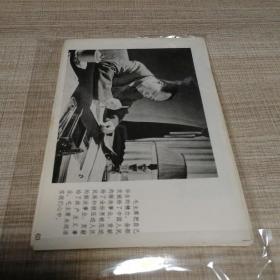 毛主席活页图片(共计63张)