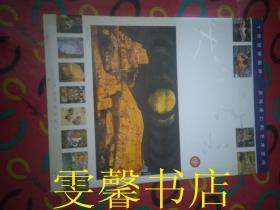 十世班禅画师 尼玛泽仁的艺术空间