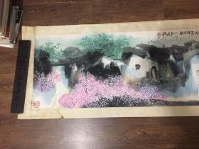 著名画家 沈默作品(江南三月)保真
