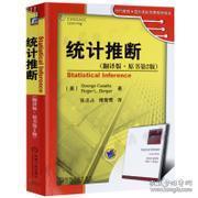 时代教育·国外高校优秀教材精选:统计推断(翻译版·原书第2版)