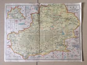 民国时期《新疆省》地图