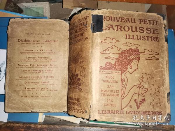 NOUVEAU PETIT LAROUSSE  ILLUSTRé Dictionnaire encyclopédique新珀蒂拉鲁斯百科词典  [1940年拉鲁斯图书馆出版]1771页 大量彩图